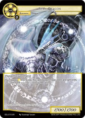 Star Dragon - EDL-015 - SR