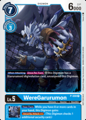 WereGarurumon - P-008 - P