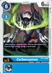 Cerberusmon - BT1-039 - R