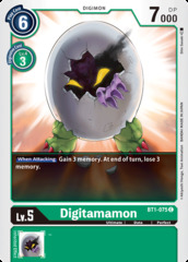 Digitamamon - BT1-075- C