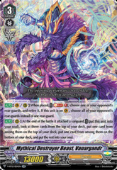 Mythical Destroyer Beast, Vanargandr - V-BT12/024EN - RR