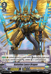 Battalion Lance Dragon - V-BT12/034EN - R