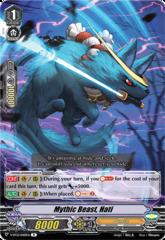Mythic Beast, Hati - V-BT12/040EN - R