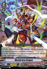 Martial Arts Dragon - V-BT12/044EN - R