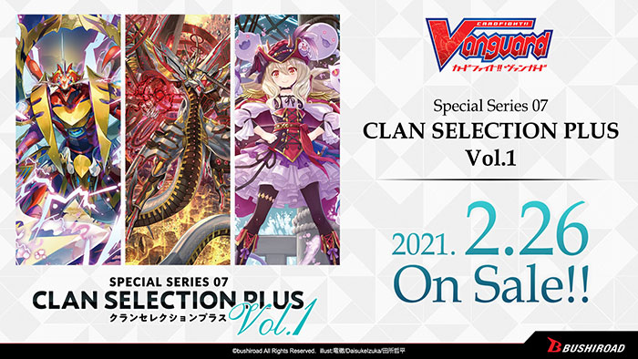 V Special Series 07: Clan Selection Plus Vol.1