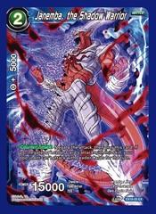 Janemba, the Shadow Warrior - EX16-05 - EX - Silver Foil