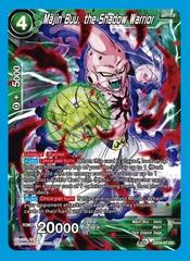Majin Buu, the Shadow Warrior - EX16-07 - EX - Silver Foil