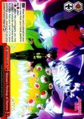 Matsuo's Petshop of Horrors (RRR) - MOB/SX02-067R - RRR
