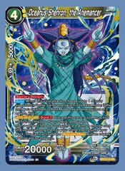 Oceanus Shenron, the Anemancer - BT12-113 - SR