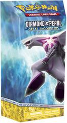 Diamond & Pearl - Great Encounters: Infinite Space