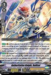 Authoritative Knight, Ballizal - V-SS06/003EN - TD