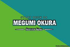 Cardfight!! Vanguard Start Deck 04: Megumi Okura -Sylvan King-