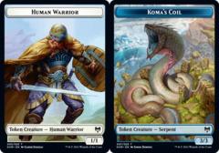 Human Warrior Token // Koma's Coil Token - Foil