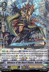 Advance of the Black Chains, Kahedin - V-SS07/018EN - RRR