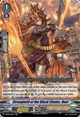 Stronghold of the Black Chains, Hoel - V-SS07/019EN - RRR