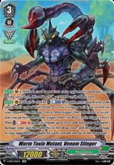 Worm Toxin Mutant, Venom Stinger (SP) - V-SS07/SP11EN - SP