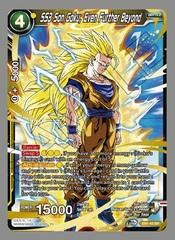 SS3 Son Goku, Even Further Beyond - EB1-43 - SR