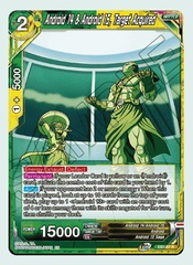 Android 14 & Android 15, Target Acquired - EB1-67 - R