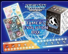 Digimon Tamer's Evolution Box