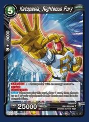 Katopesla, Righteous Fury (Reprint) - DB2-147 - UC - Foil