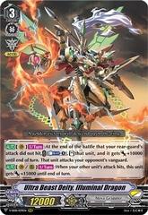Ultra Beast Deity, Illuminal Dragon - V-SS08/039EN - RRR