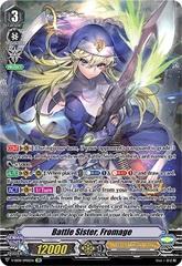 Battle Sister, Fromage - V-SS08/SP02EN - SP