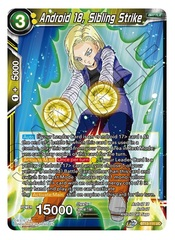Android 18, Sibling Strike - BT13-111 - UC