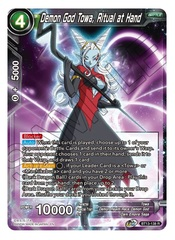 Demon God Towa, Ritual at Hand - BT13-138 - R - Foil