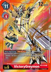 VictoryGreymon - BT4-019 - R - Alternative Art