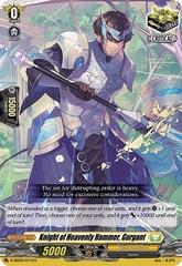 Knight of Heavenly Hammer, Gurgant - D-SD03/011EN - TD