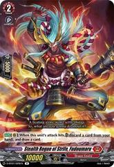 Stealth Rogue of Strife, Fudoumaru - D-BT01/029EN - R