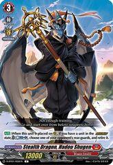 Stealth Dragon, Hadou Shugen - D-BT01/056EN - C