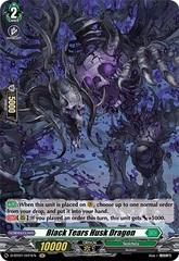 Black Tears Husk Dragon - D-BT01/H41EN - H