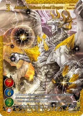 Albavolt, Platinum Grand Dragon - 2020GB01-003 - RRR