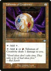 Talisman of Creativity - Foil Etched - Retro Frame