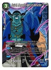 Boujack, Rampaging Agent of Destruction - P-299 - PR - Alternate Art