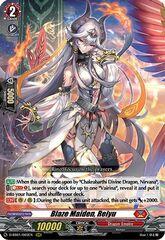 Blaze Maiden, Reiyu - D-SS01/003EN - RRR