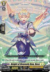 Knight of Heavenly Bow, Base - D-SS01/039EN - RRR