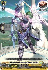 Knight of Heavenly Pierce, Gallus - D-SS01/041EN - RRR