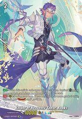 Knight of Heavenly Spear, Rooks - D-SS01/SP14EN - SR