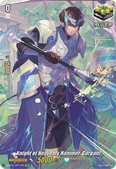 Knight of Heavenly Hammer, Gurgant - D-SS01/SP17EN - SP