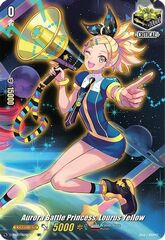 Aurora Battle Princess, Lourus Yellow - D-SS01/SP29EN - SP