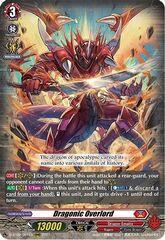 Dragonic Overlord - D-BT02/001EN - RRR