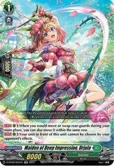 Maiden of Deep Impression, Urjula - D-BT02/023EN - RR