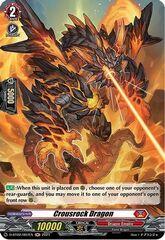 Crousrock Dragon - D-BT02/H07EN - H