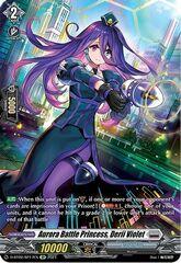Aurora Battle Princess, Derii Violet - D-BT02/SP17EN - SP