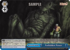 Forbidden Power - SDS/SX03-099R - RRR