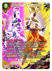SS Son Goku & Frieza, Miraculous Conclusion - BT14-152 - SCR