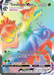 Trevenant VMAX - 206/203 - Secret Rare