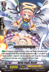 Battle Cupid, Nociel - V-SS09/020EN - RRR